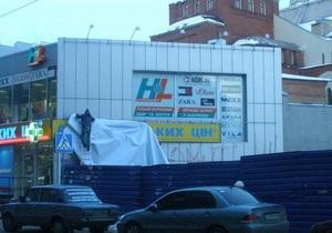 Харьковская милиция демонтировала билборд с наркобароном
