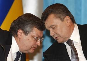 Янукович представил Грищенко и пообещал поработать с Порошенко