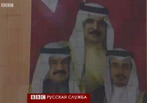 Бахрейн - политический градусник Ближнего Востока