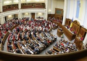 Наша Украина хочет отменить новый закон о местных выборах, а За Украину! - обжаловать в КС