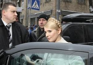 Заседание ВАСУ по иску Тимошенко состоится в пятницу
