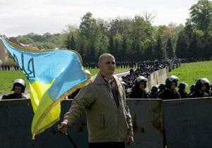 Львовский облсовет обратился к народу: Наша задача - вымести эту власть на помойку истории