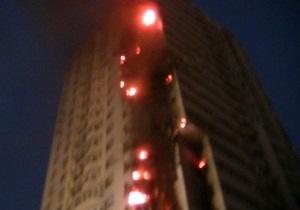 Фотогалерея: Пожар на Шулявке. В Киеве горел 25-этажный дом