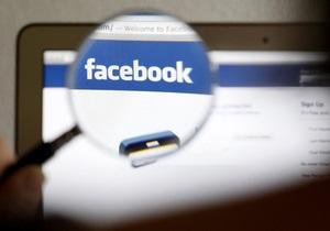 В России православные пригрозили отключить Facebook из-за  пропаганды гомосексуализма