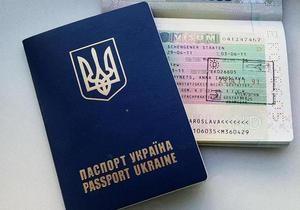 Эксперты: Путь Украины к безвизовому режиму с ЕС затянулся