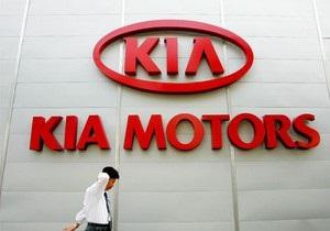Прибыль Kia Motors рекордно выросла