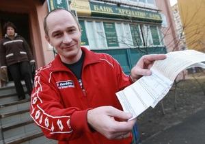 Корреспондент: Платите и не раздражайтесь. Украину ожидает самое масштабное повышение коммунальных тарифов за последние пять лет