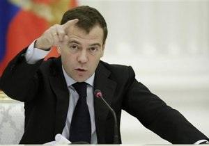 Медведев призвал энергетиков начинать готовиться к отопительному сезону