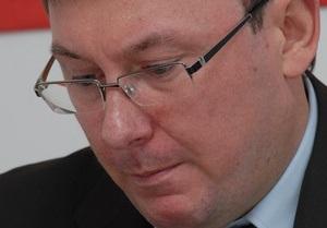 СМИ: Вокруг Луценко и его водителя может разгореться новый скандал - квартирный