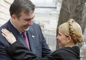 В Раде прозвучала запись разговора, который якобы произошел между Тимошенко и Саакашвили