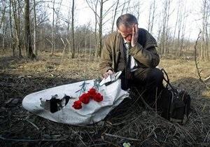 Десятки тысяч поляков подписались под требованием провести международное расследование смоленской трагедии