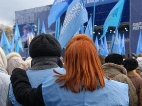 Регионалы устроят Дерибасовскую в центре Киева