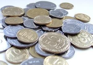 Госбюджет Украины за первые три квартала сведен с дефицитом 52,82 млрд грн