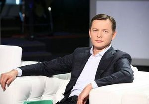 Ляшко объявил конкурс на лучшее название его партии