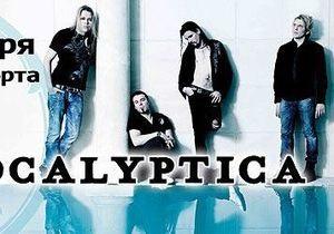 В октябре в Киеве выступит группа Apocalyptica