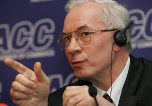Азаров надеется, что в переговорах с РФ по газу удастся достичь компромисса