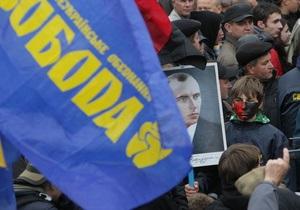 В Запорожье день рождения Бандеры отметят автопробегом и факельным шествием