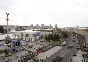 В преддверии Дня Независимости украинцы будут работать шесть дней