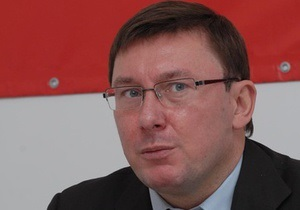 Луценко: После Нового года сторонники Януковича собираются оккупировать столичный Майдан