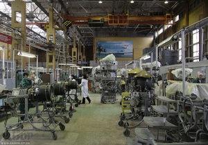 Гражданина России и троих украинцев подозревают в хищении авиадеталей с завода Мотор Сич