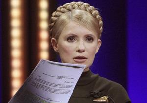 Тимошенко обвинила Кабмин в сдаче России всех объектов ТЭК