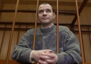 США считают четверых помилованных Медведевым россиян невиновными