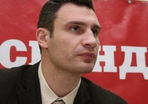 Кличко: Выездной суд над Тимошенко - деградация судебной системы Украины