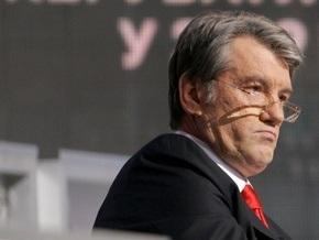 СМИ: Ющенко дал указание Дубине прервать переговоры с Газпромом