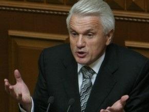 Литвин выступает за уменьшение срока проведения президентской избирательной кампании