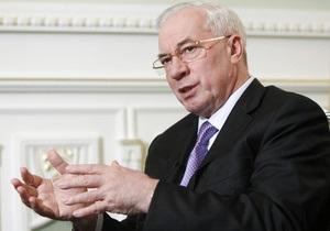 Кабмин выделит 650 млн гривен на оздоровление детей в 2011 году