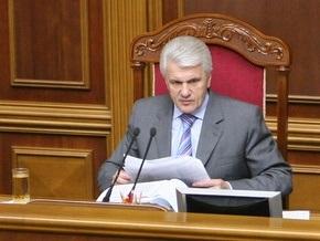 Литвин объявил внеочередное пленарное заседание Рады