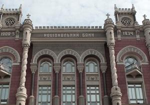 НБУ ищет того, кто сможет ликвидировать банк Украина