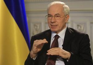 Азаров назвал  историческим  сегодняшнее заседание Кабмина с участием Януковича