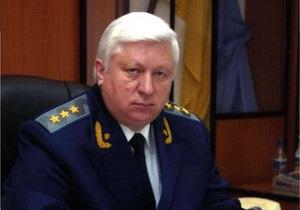 Уроженец Донецкой области стал первым заместителем генпрокурора