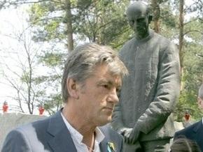 Ющенко: Те, кто отрицает факт Голодомора и репрессий, - обречены