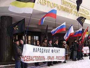 СБУ вызывает на допрос лидера крымской пророссийской организации