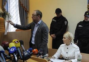 Власенко назвал ложью заявление ГПУ о его участии в допросе Тимошенко