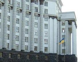 Кабмин выделил Генпрокуратуре более 134 тыс. грн на проведение экспертиз по делу Гонгадзе