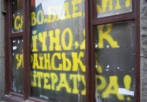 Милиция задержала троих участников потасовки около книжного магазина Сяйво