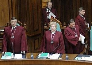 Судья КС рассказала Ъ-Украина о причинах своей отставки