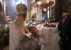 Фотогалерея: Как Ющенко, Тимошенко и Янукович Рождество праздновали