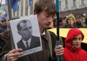 Ивано-Франковский облсовет призвал Европарламент пересмотреть резолюцию по Бандере