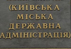 Киевские власти создали экспертный совет по стратегическому развитию столицы