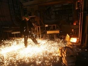 Участники Металл-Форума прогнозируют рецессию украинской экономики и надеются на мягкую посадку