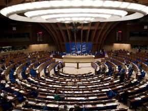 Лучшего знатока прав человека ПАСЕ наградит 10 тысячами евро