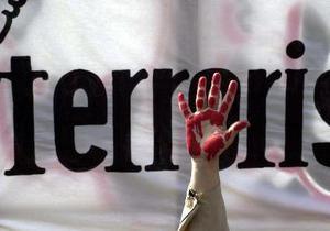 В Калифорнии трех жителей обвинили в в финансировании терроризма