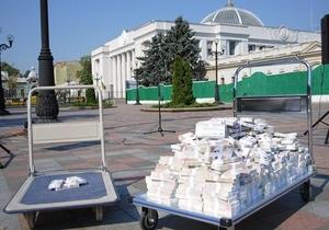 Новости медицины: Активисты добились пересмотра бюджета в пользу смертельно больных украинцев