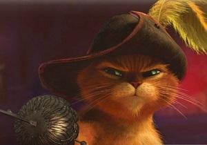 Кот в сапогах сохранил лидерство в американском прокате
