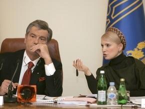 Повышение цен на газ: Ющенко - за, Тимошенко - против