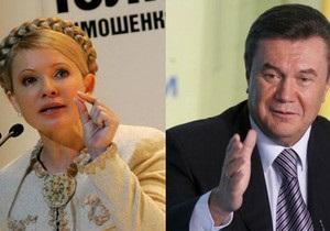 ЕС призывает Януковича и Тимошенко обеспечить демократичность проведения выборов